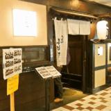 仙台でしか味わえない牛タン屋「たんや 善治郎」が旨い!