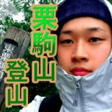 初登山!「栗駒山」を登ってきた!服装や、持ち物、注意点など。