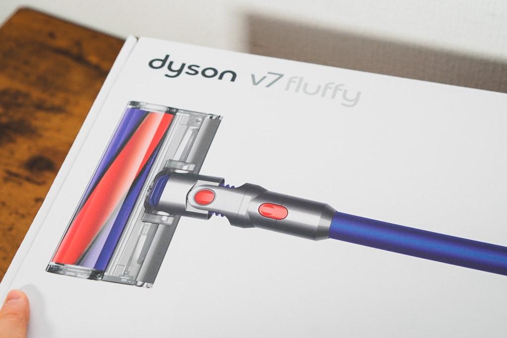 ダイソンV7フラフティ