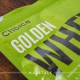 人工甘味料不使用プロテイン!Choice「GOLDEN WHEY(ゴールデンホエイ)」毎日安心して飲めます
