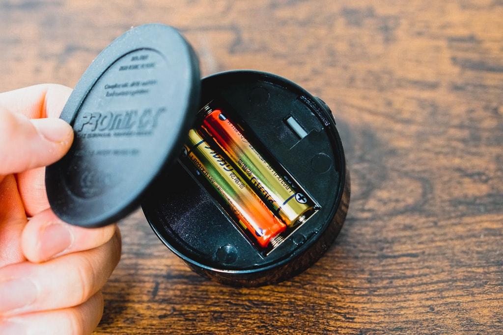 単四電池が2つ