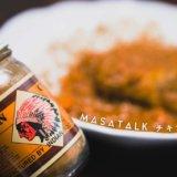 カルディで買えるカレー粉「インディアン カレーパウダー」でチキンカレーを作る!