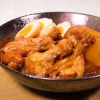 炊飯器で鶏肉と大根のとろとろ煮
