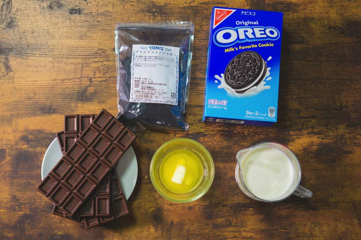 「大人リッチなブラック生チョコタルト」で使う食材