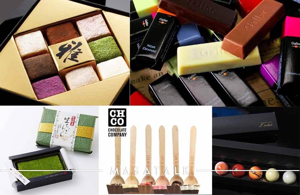 1度は食べたい!お取り寄せチョコレート ランキングTOP20【高級品からおしゃれチョコまで】