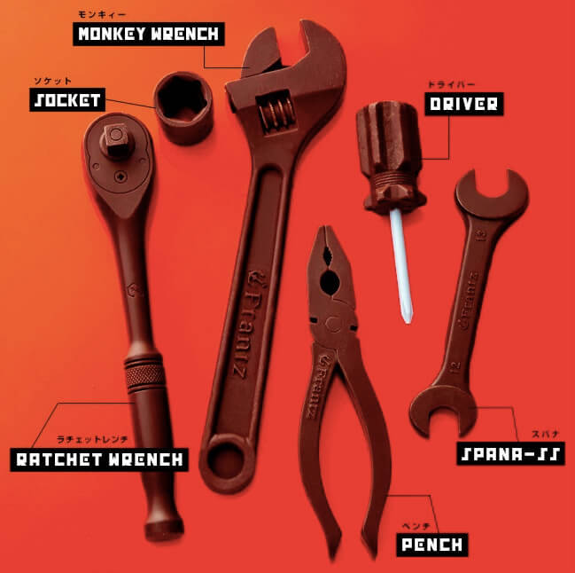 神戸フランツ「工具チョコ」