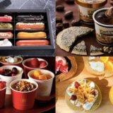 1度は食べたい!お取り寄せアイス・ジェラート ランキングTOP20【コンビニには無いレア商品たち!】
