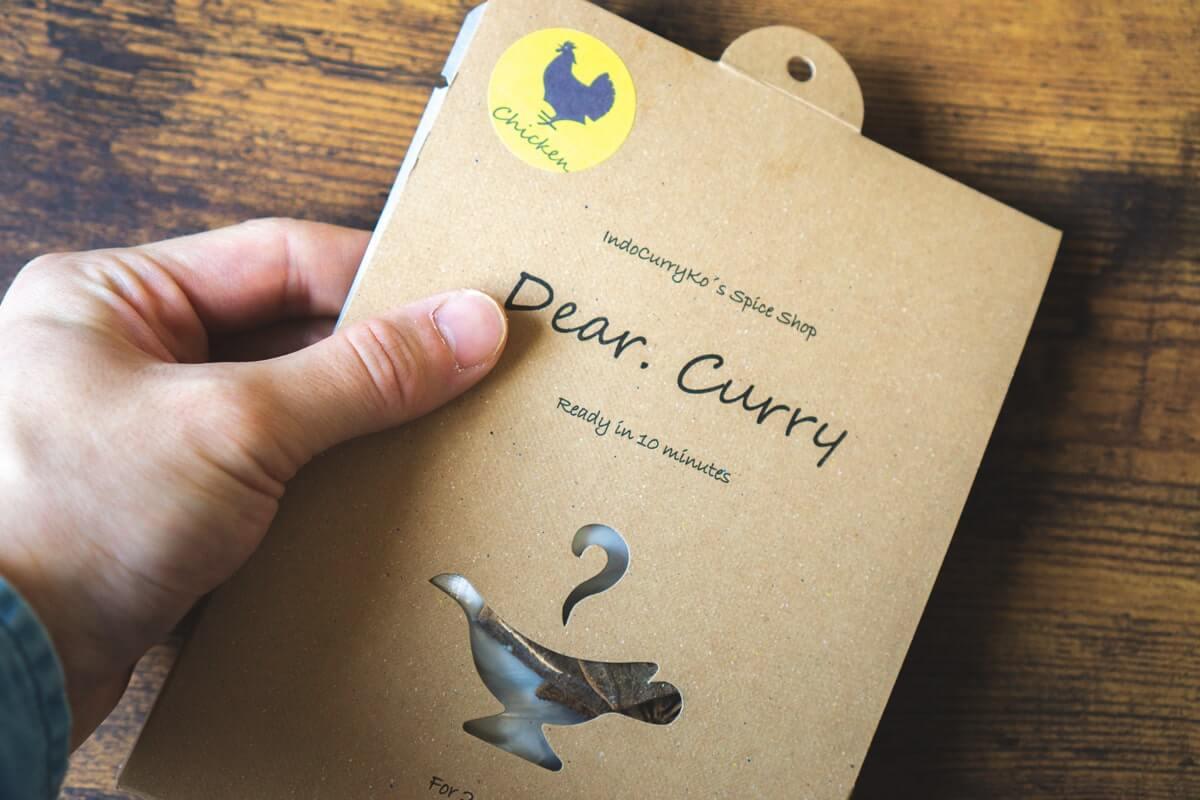 印度カリー子さん の「Dear.curry」