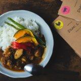 本格インドカレーが10分で。印度カリー子の「Dear.Curry」が簡単すぎて、美味しすぎた