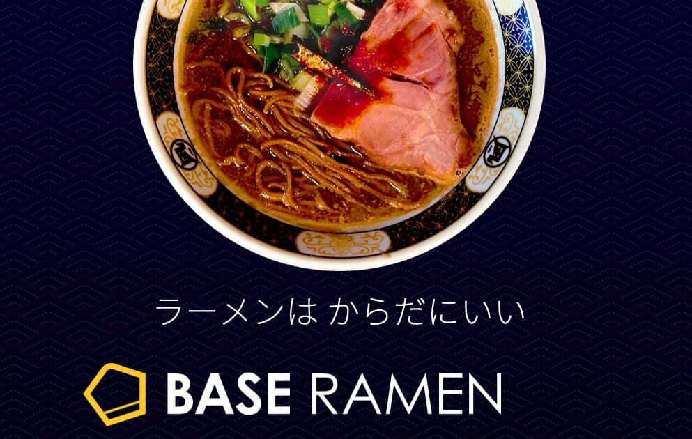 「ベースラーメン」は店舗もしくはオンラインショップで食べられます