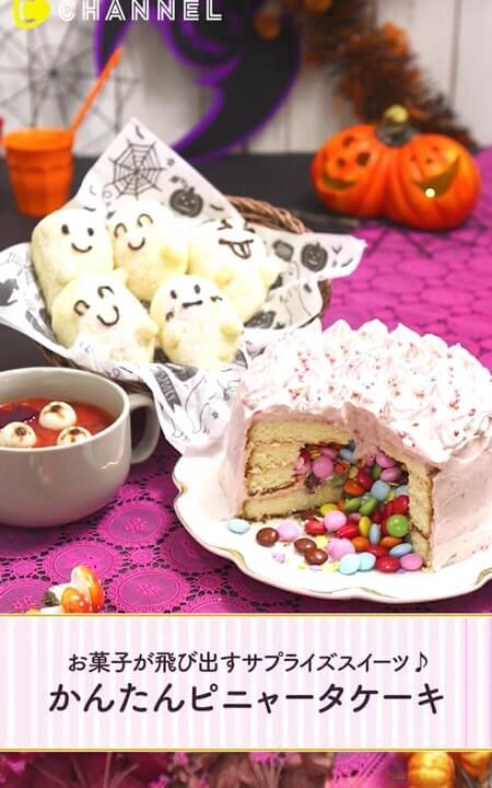 宝石箱のようなケーキ