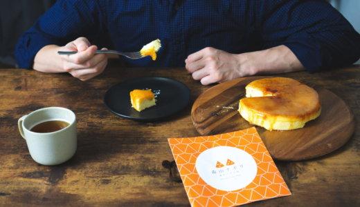 森山ナポリ「チーズケーキキャラメリゼ」を食べてみた!絶妙な甘さとほろ苦さ