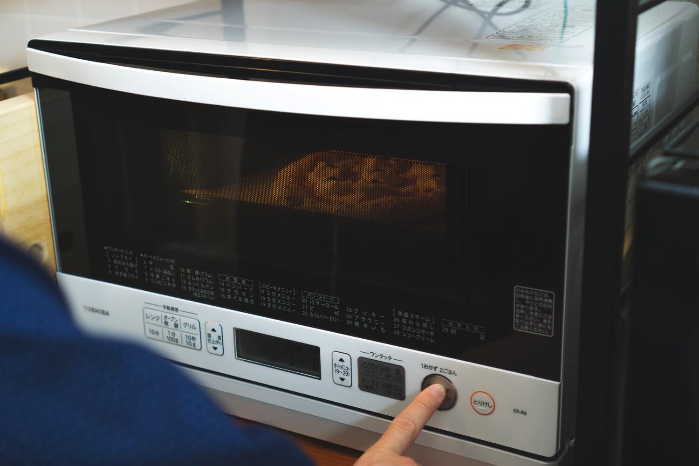 トースト機能で焼く