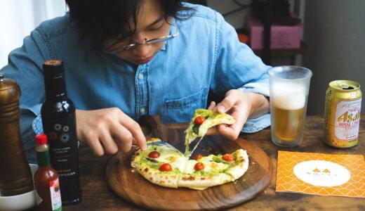 """森山ナポリの冷凍ピザを食べてみた感想・口コミ!【""""まずい""""というのは本当か?】"""