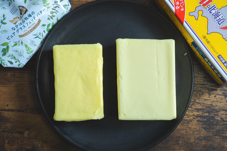グラスフェッドバターの色