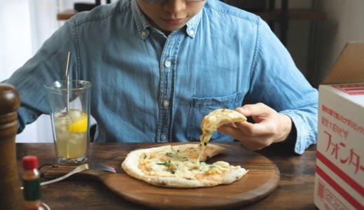 薪釜ナポリピザ「フォンターナ」の冷凍ピザを食べてみた!100円の格安ピザもあるよっ!
