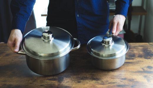 デザインも機能も一級品!ビタクラフト片手鍋・両手鍋を購入しました!【レビュー】