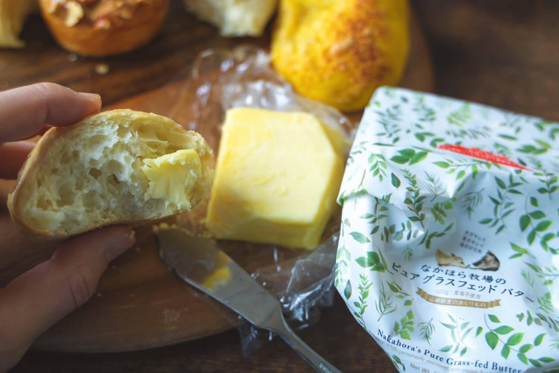 バターを塗って食べるのが好き