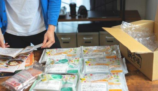 冷凍宅配弁当「食宅便(食卓便)」で色々注文してみた!【口コミ・評判】