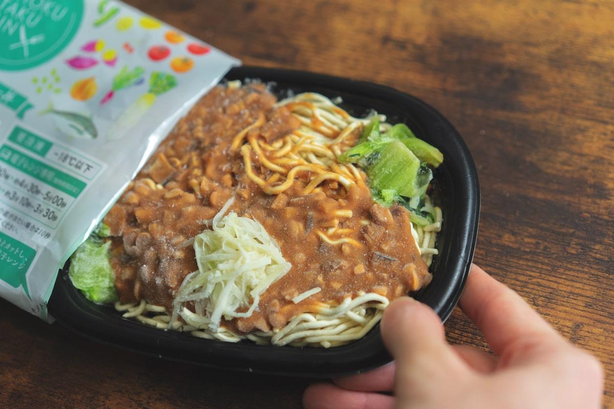 たっぷり大豆のジャージャー麺解凍前