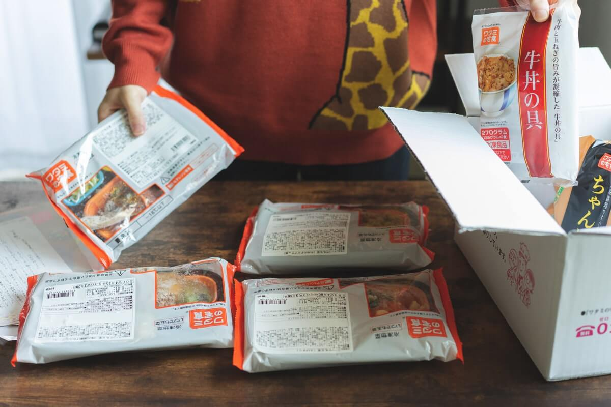 ワタミの宅食ダイレクトのお試しセットを注文してみました!