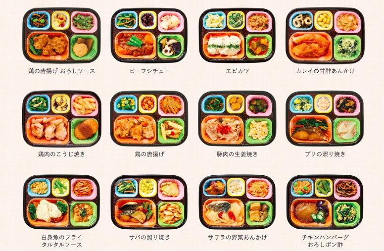 弁当の種類は35種類以上