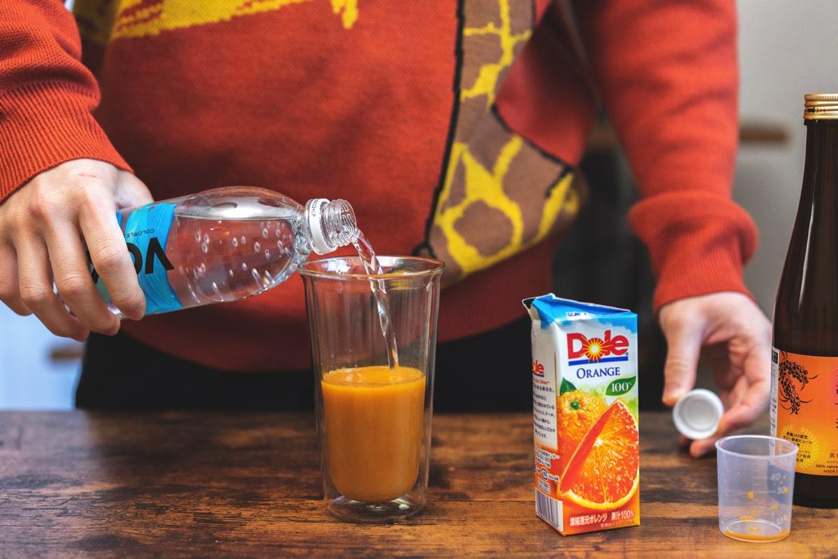オレンジジュースと炭酸水を1:1