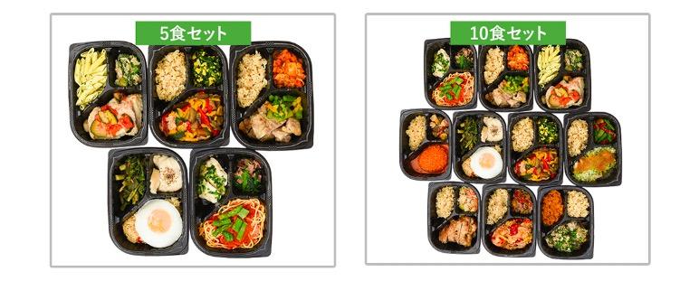 5食セットと10食セット から選ぶ