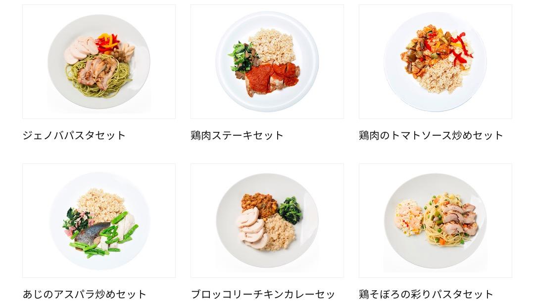 弁当の種類-1