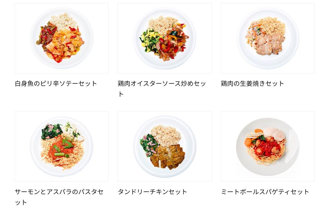 弁当の種類-2