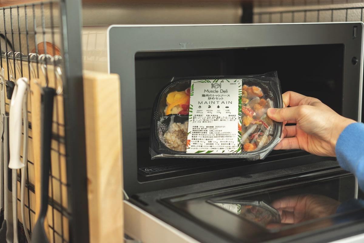 マッスルデリ冷凍弁当の温め方