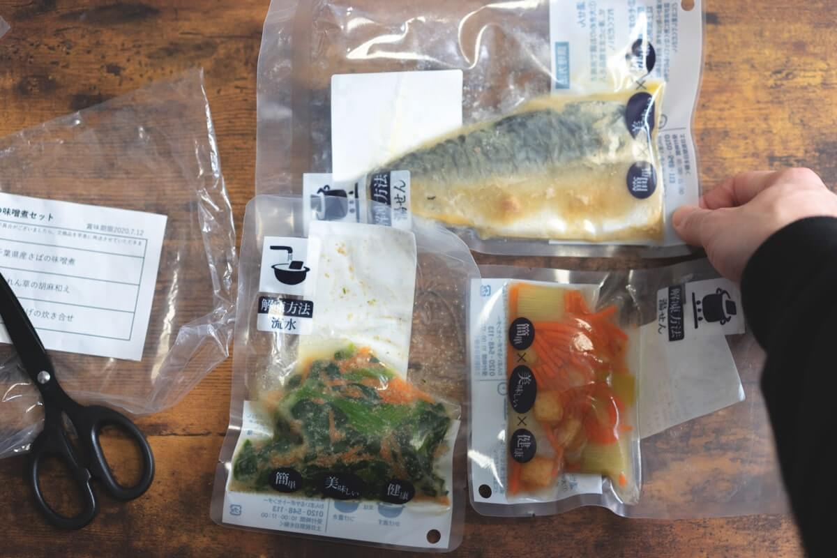 千葉県産さばの味噌煮セット(冷凍)