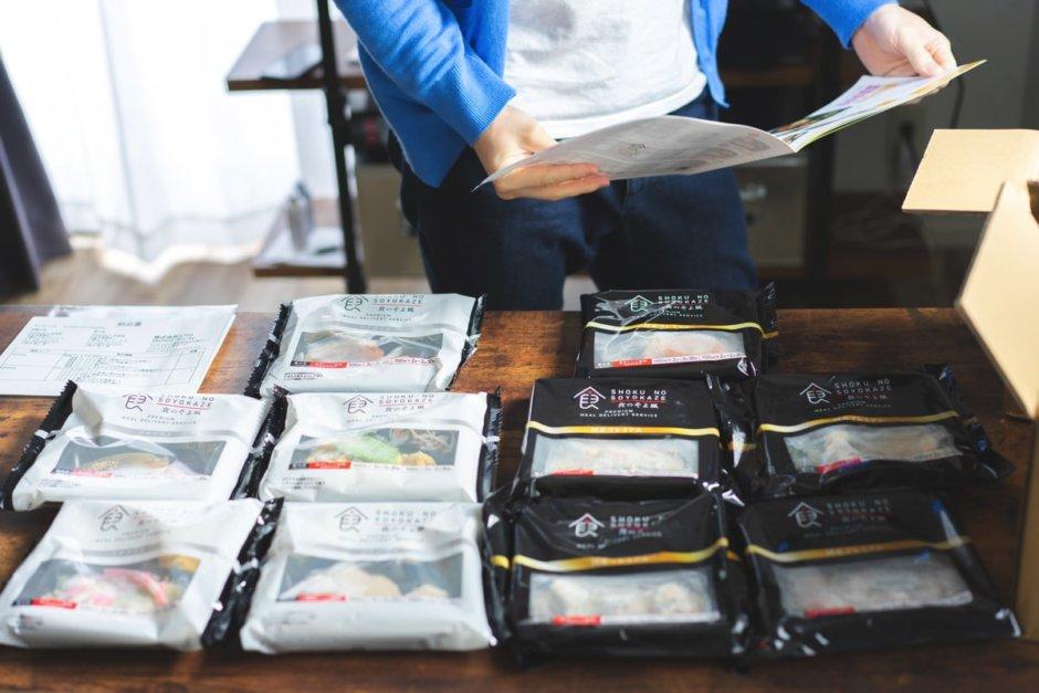 冷凍宅配弁当で1番安い「食のそよ風」お試しセットを注文してみた!【口コミ・評判】