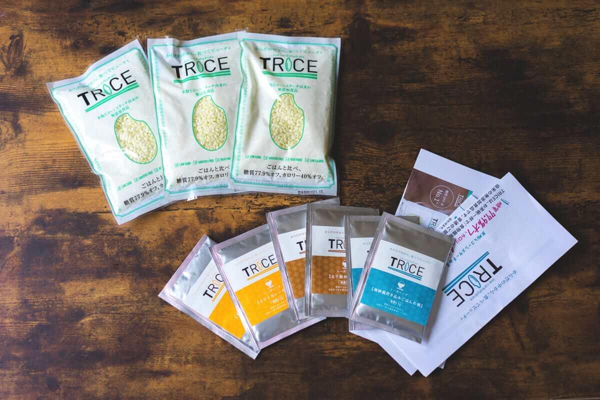 糖質77.9%オフの米!低糖質ご飯「TRICE(トライス)」
