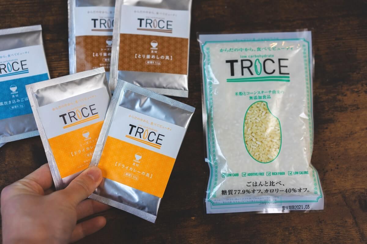 低糖質ご飯「TRICE(トライス)」を3つのフレーバーで食べてみる