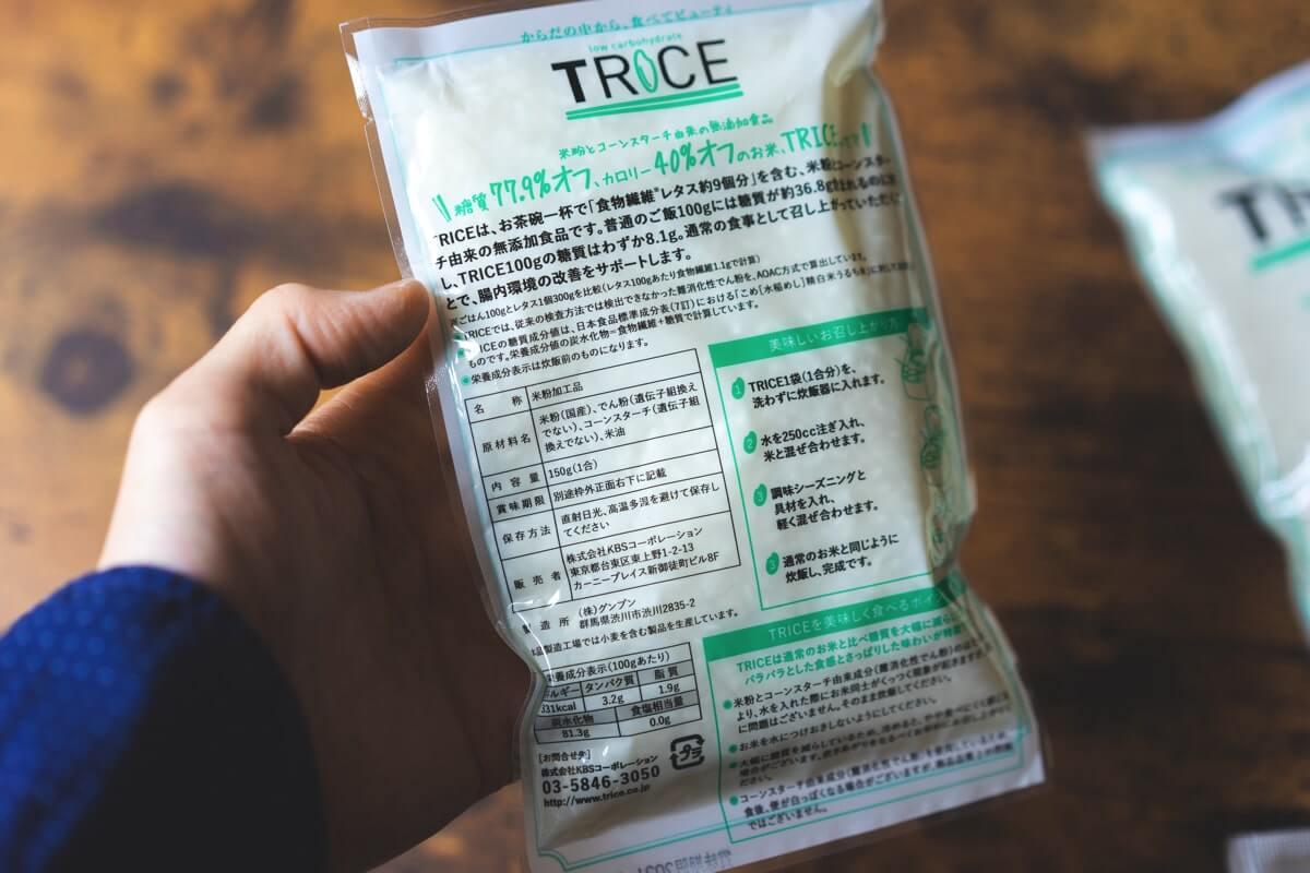 米粉とコーンスターチが原材料